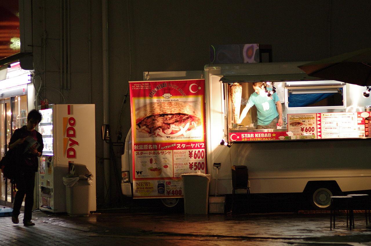 1280px-Star_Kebab,_Akihabara